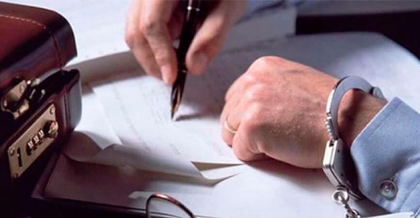 Кримінальне провадження на стадії судового провадження в суді І інстанції